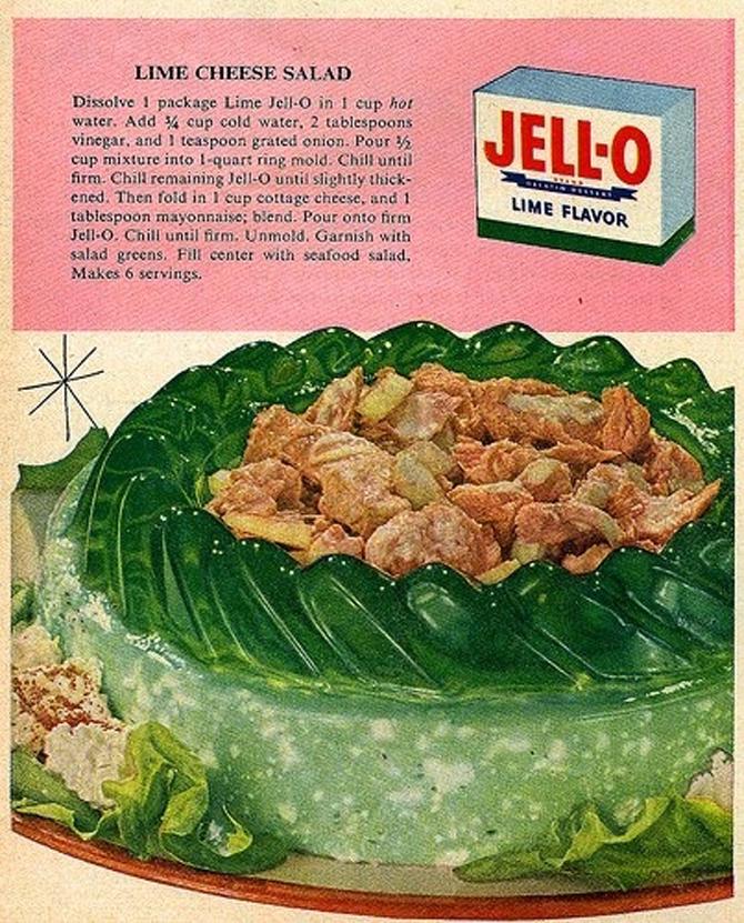 Jello.jpg